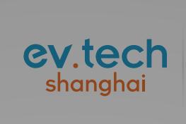 EV Tech 2018新能源客车及充换电技术高峰论坛会