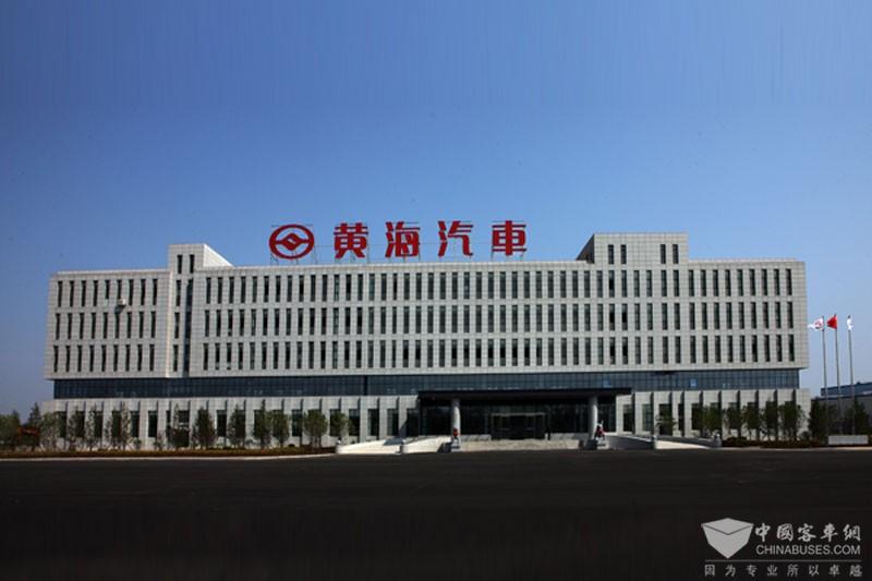 黄海客车新厂区