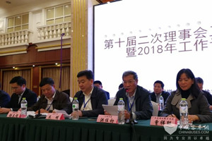 中国公交学会2017年会在广西南宁召开