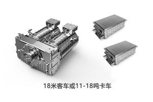 凯博易控基于减速箱的纯电驱动系统