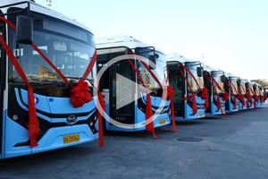 【视频】北京城市副中心迎来350台比亚迪纯电动客车