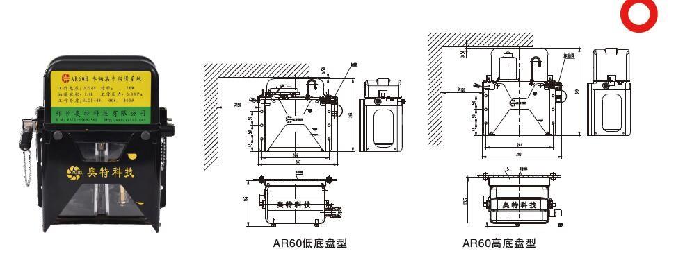 供应商厂家直销2017集中润滑系统之AR60系列润滑泵