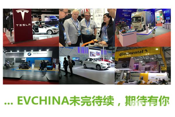 行业领袖一起搞事情!EV CHINA 2018节能与新能源汽车展受业界热捧
