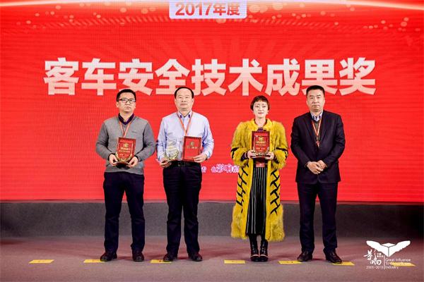 """影响中国客车业 凯雪空调获""""中国客车行业-安全技术成果奖"""""""