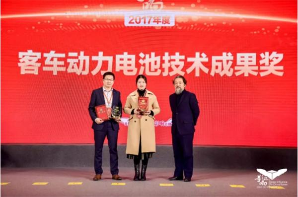 影响中国客车业 微宏动力荣获两项大奖