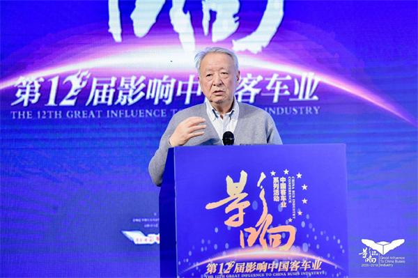 影响中国客车业|王秉刚:新能源客车产业发展几个问题探讨