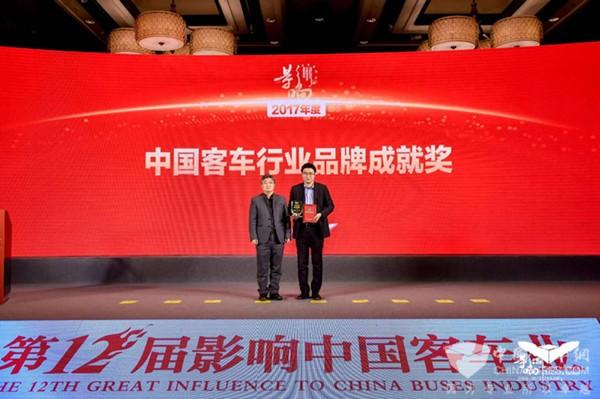 影响中国客车业 比亚迪获2017年客车品牌成就奖