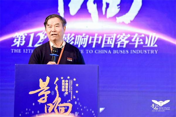 影响中国客车业 陈全世:我国新能源客车动力系统技术现状与发展
