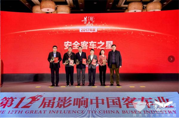 """安全又满意,重汽豪沃荣获""""影响中国客车业两项大奖"""""""