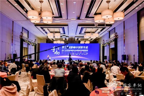 客车行业年度盘点,第12届影响中国客车业活动