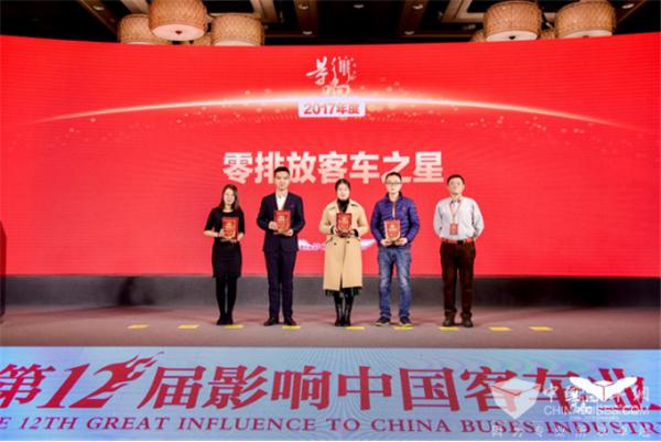影响中国客车业 五洲龙股份荣获两项大奖