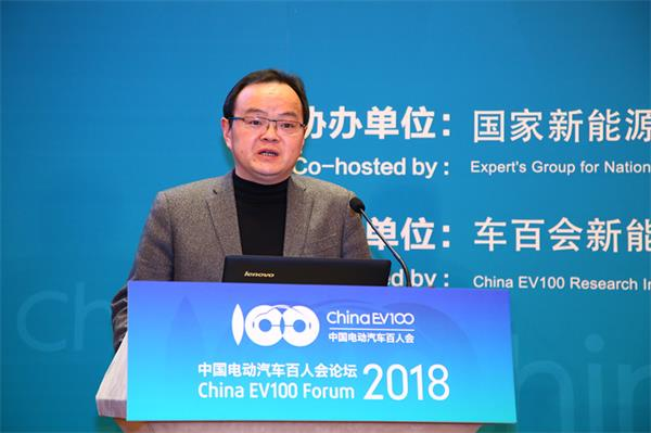 百人会 李俊华:氢能产业现状及发展方向