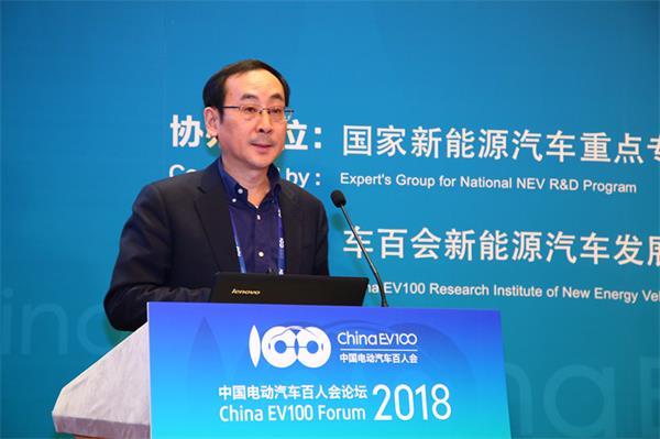 百人会 张进华:关于中国氢燃料电池汽车发展的七个建议