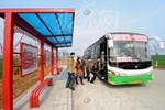 浙江乐清:50辆新能源公交车即将开跑