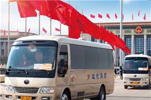 宇通客车连续14年服务全国两会