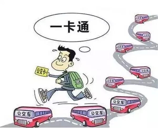 宁夏银川:即将实现与全国168个城市公交一卡通
