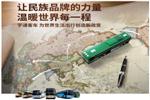 被苗圩打call的中国客车海外市场有多牛(比亚迪宇通金龙客车篇)