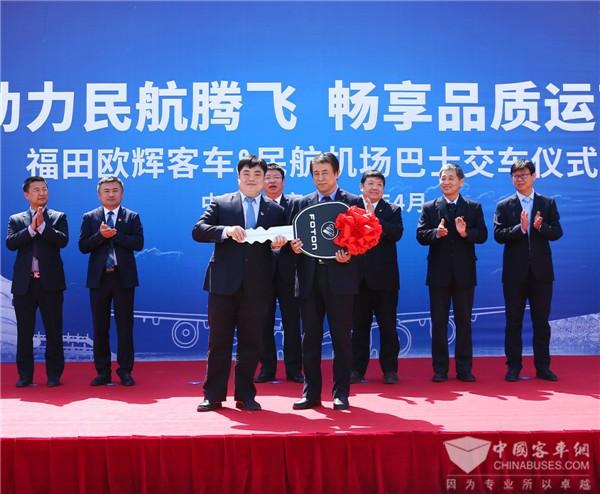 北京民航再添新机场巴士,福田欧辉受青睐共助民航事业腾飞