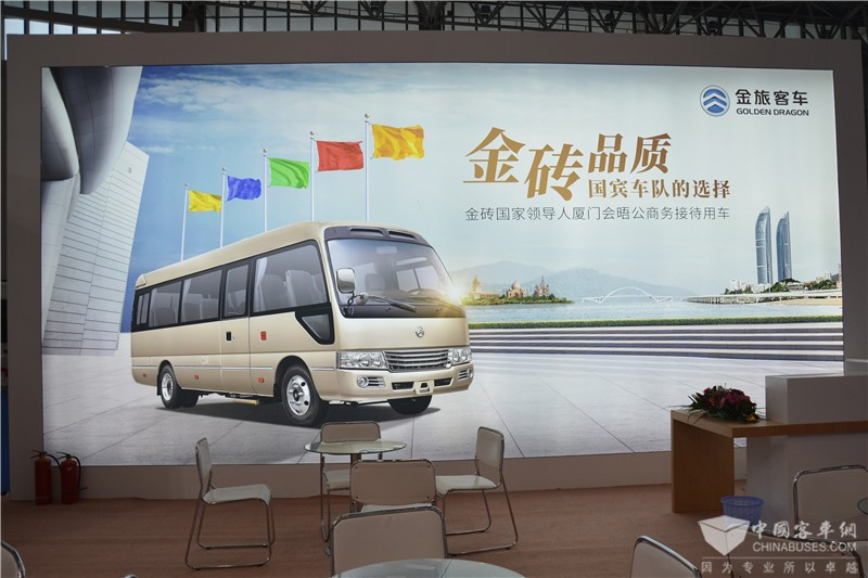 2018 CTIB 天津客车展 金旅客车展位