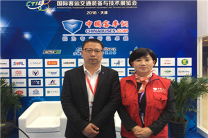 2018 CTIB 天津客车展 专访苏州绿控营销中心副总经理纵伟