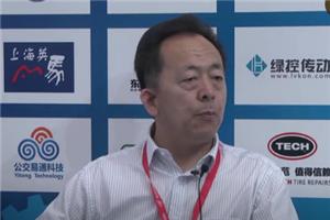 2018 CTIB 天津客车展 专访松芝空调大巴销售公司总经理崔长海