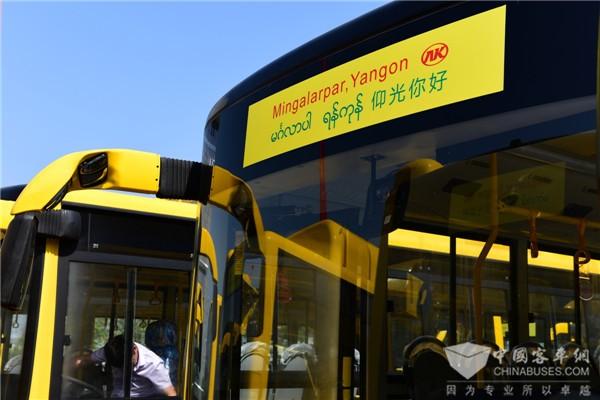 """献礼""""中国品牌日""""!安凯客车获缅甸用户高度认可"""