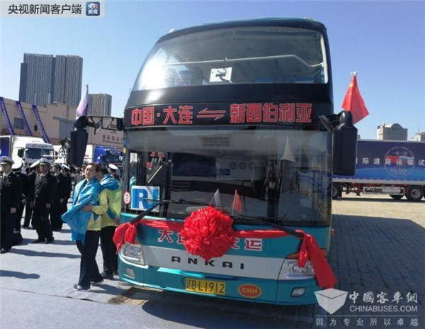 两国10城9天5500公里,安凯客车护航中俄国际道路运输试运行
