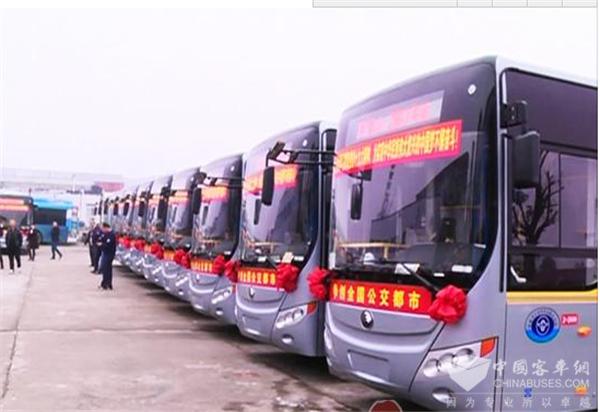 湖北赤壁:公交纯电动车节能效果显著