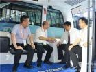 交通运输部党组成员李建波参观和体验阿波龙