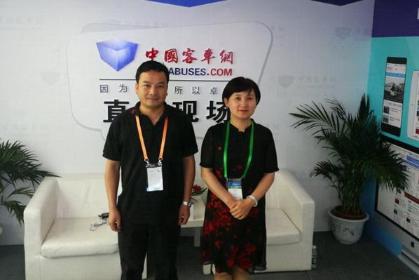【中国客车网与行业大咖面对面】伊卡路斯副总经理陈良