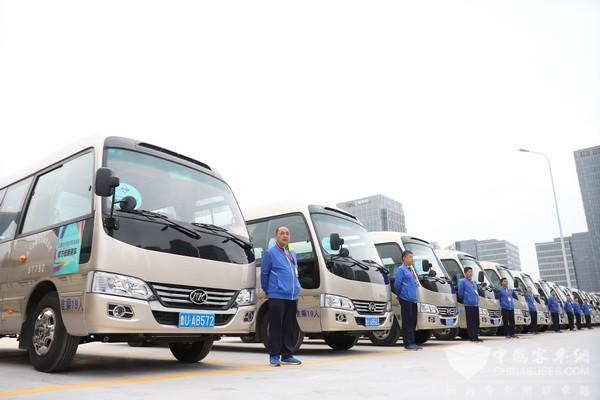 圆满护航!安凯客车高标准完成上合青岛峰会交通保障任务