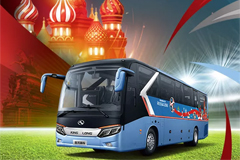 金龙客车代表中国出战俄罗斯世界杯