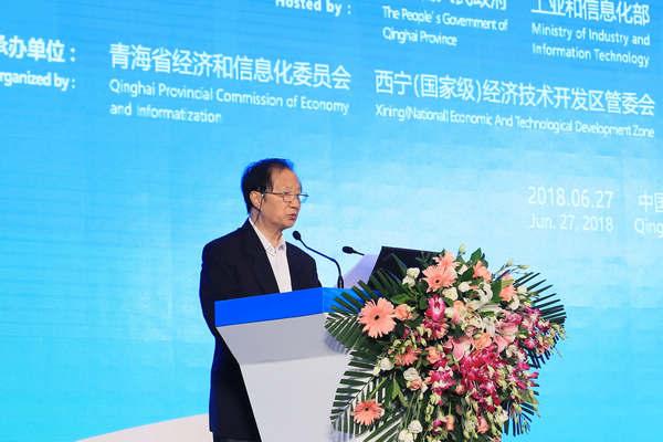 陈清泰:动力电池产业竞争格局和发展事态的变化