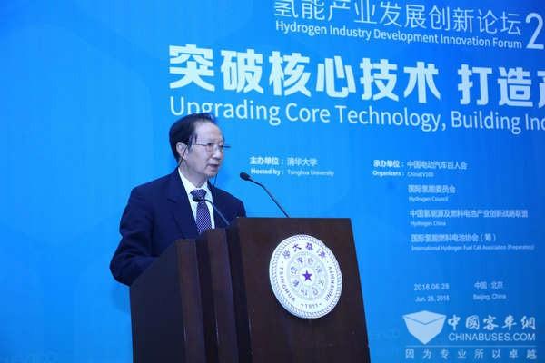 陈清泰:未来电动汽车与氢燃料电池汽车将并行发展