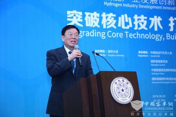 干勇院士:突破氢能发展的管理瓶颈和关键技术