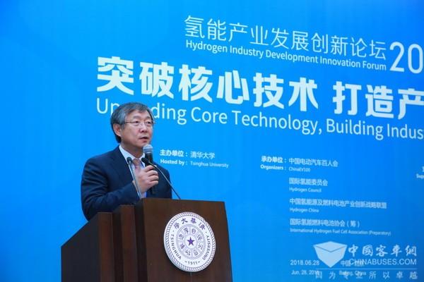 现代汽车梁雄哲:国际氢能委员会全球愿景