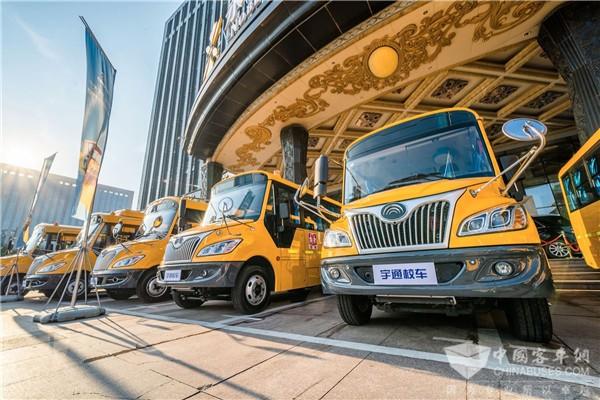 2018中国校车行业高峰论坛向行业传递了哪些信息?
