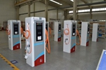 安徽:加快公共机构新能源充电基础设施建设