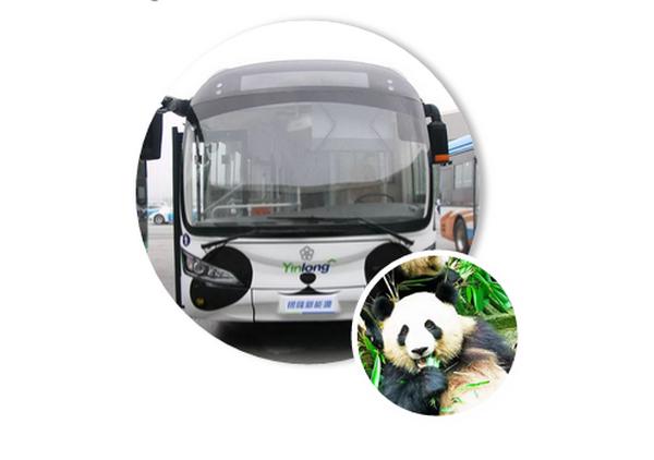 """从""""熊猫车""""谈银隆新能源的""""造车美学"""""""