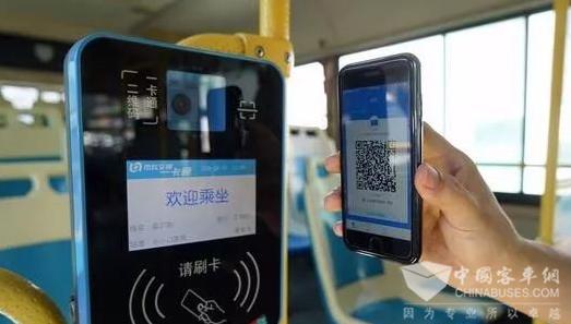 北京:6区5000余辆公交车可手机扫码乘坐