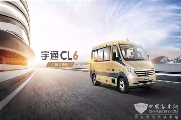 """宜客·宜商·宜旅 宇通CL6""""C位""""出道!"""