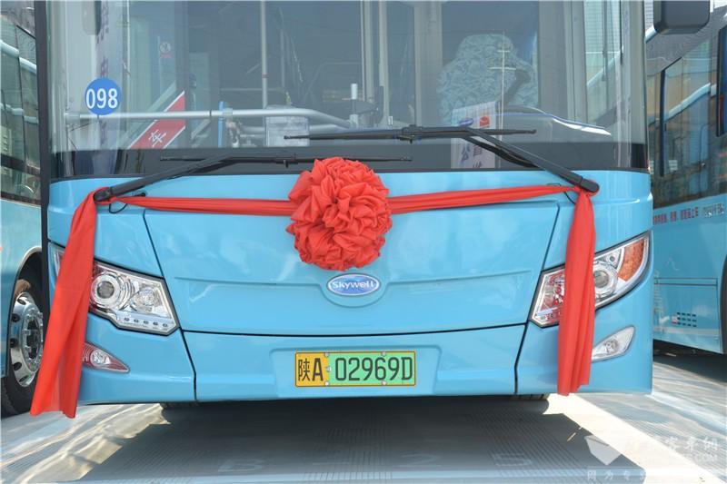西安市首批开沃纯电动公交车投运仪式