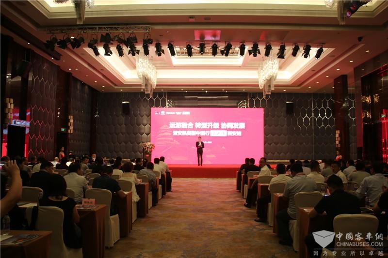 安凯美丽中国行第六季西安站