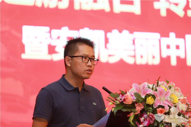 中国交通报社副总编辑陈林致辞