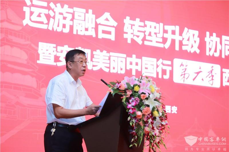 陕西交运集团副总经理杜明分享运营之道