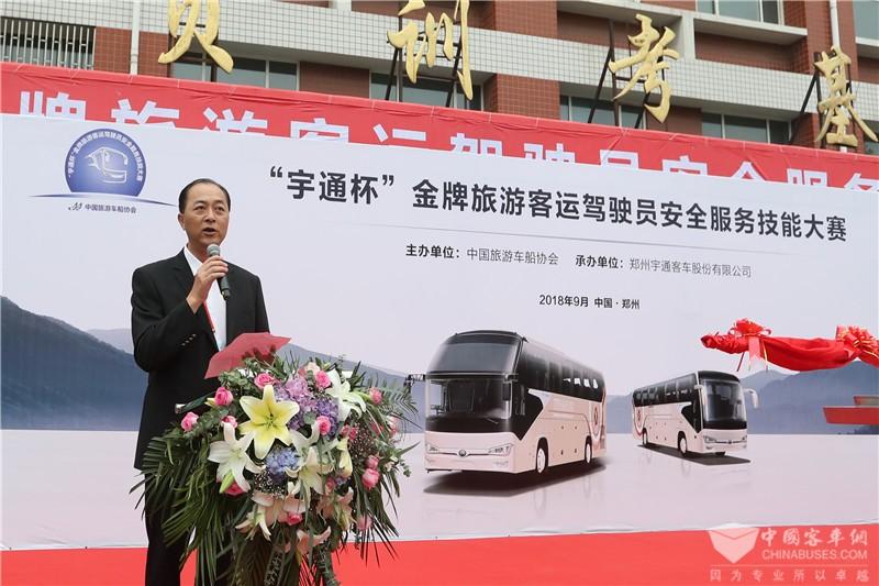 中国旅游车船协会副会长李飞影
