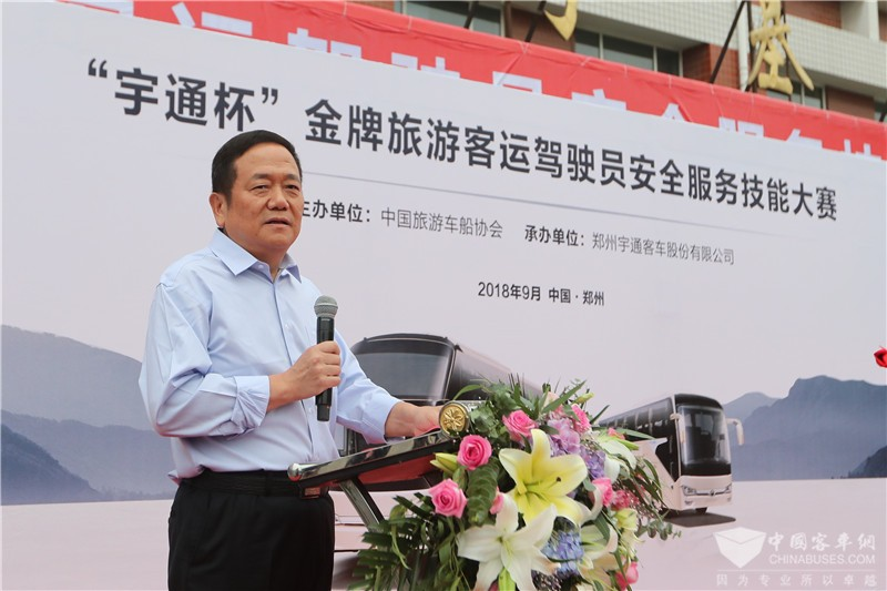宇通客车党委副书记刘贵新在启动仪式上发言