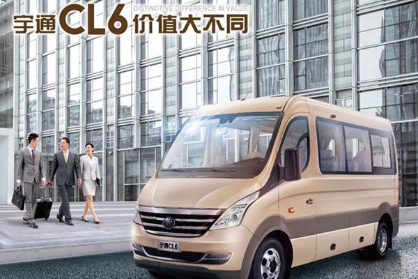 宇通CL6产品视频-功能篇