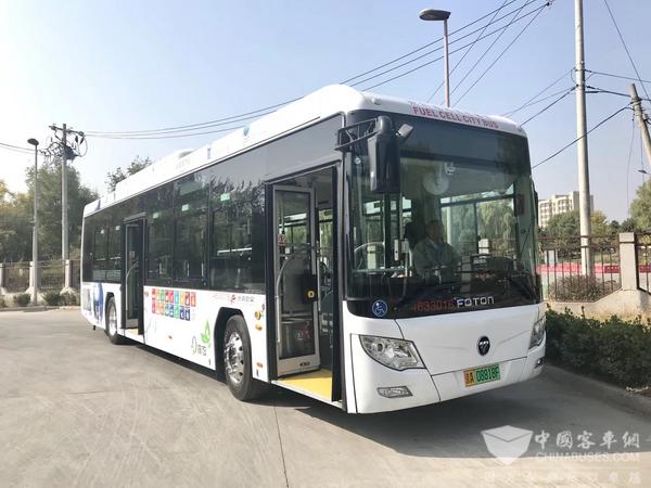【福田欧辉12米氢燃料电池客车】