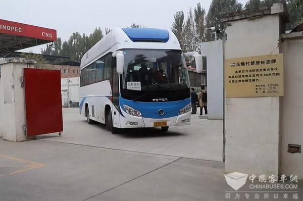 亿华通深耕氢能基础设施布局  积极推动加氢站建设